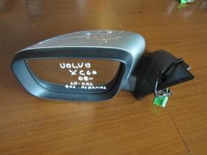 Volvo XC60 08 ηλεκτρικός καθρέπτης αριστερός ασημί (10 καλώδια-φώς ασφαλείας)