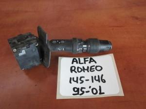 Alfa romeo 145-146 1995-2001 διακόπτης υαλοκαθαριστήρων