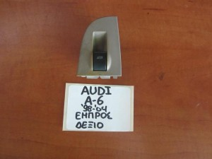 Audi A6 1997-2004 διακόπτης παραθύρου εμπρός δεξιός