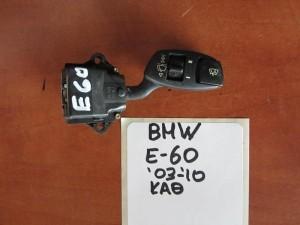 BMW series 5 E60 03-10 διακόπτης υαλοκαθαριστήρων