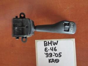 BMW series E46 99-05 διακόπτης υαλοκαθαριστήρων