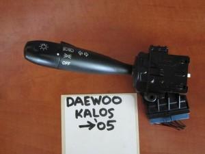 Daewoo Kalos 2002-2005 διακόπτης φώτων-φλάς