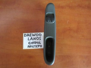 Daewoo lanos διακόπτης παραθύρου εμπρός αριστερός (διπλός)