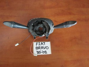 Fiat bravo 95-02 διακόπτες φώτων-φλάς καί υαλοκαθαριστήρων