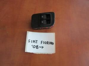 Fiat Fiorino/Qubo 2008-2017-Citroen Nemo 2007-2015-Peugeot Bipper 2008-2015 διακόπτης παραθύρων εμπρός αριστερός