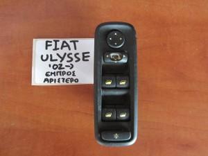 Fiat ulysse 02 διακόπτης παραθύρου εμπρός αριστερός