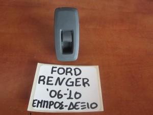 Ford ranger 06-10 διακόπτης παραθύρου εμπρός δεξιός