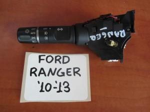 Ford Ranger 10-13 διακόπτης φώτων-φλάς
