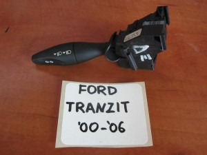 Ford transit 00-06 διακόπτης φώτων-φλάς
