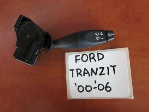 Ford transit 00-06 διακόπτης υαλοκαθαριστήρων