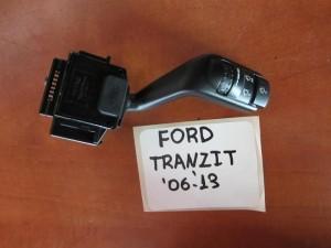 Ford Transit 2006-2013 διακόπτης υαλοκαθαριστήρων