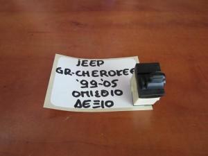 Grand cherokee 99-05 διακόπτης παραθύρου πίσω δεξιός