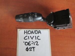 Honda civic H/B-L/B 06-12 διακόπτης φώτων-φλάς