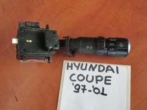 Hyundai coupe 97-01 διακόπτης φώτων-φλάς