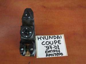 Hyundai coupe 97-01 διακόπτης παραθύρου εμπρός αριστερός (τετραπλός)