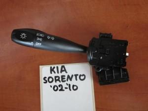 Kia sorento 02-10 διακόπτης φώτων-φλάς