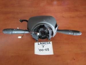 Lancia Y 00-03 διακόπτες φώτων-φλάς καί υαλοκαθαριστήρων