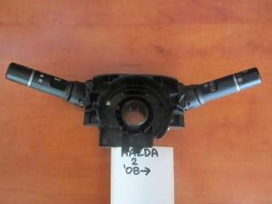 Mazda 2 2007-2014 διακόπτης φώτων-φλάς καί υαλοκαθαριστήρων