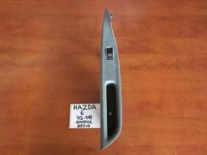 Mazda 6 02-08 διακόπτης παραθύρου εμπρός δεξιός (γκρί πλαίσιο)