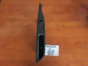 Mazda 6 02-08 διακόπτης παραθύρου εμπρός δεξιός (μαύρο πλαίσιο)