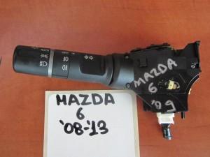 Mazda 6 08-13 διακόπτης φώτων-φλάς