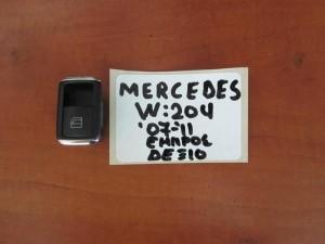 Mercedes C class w204 07-11 διακόπτης παραθύρου εμπρός δεξιός