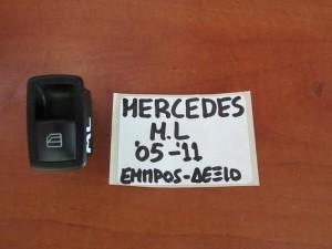 Mercedes Ml w164 05-11 διακόπτης παραθύρου εμπρός δεξιός
