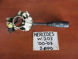 Mercedes w203 00-07 2θυρο διακόπτης φώτων και υαλοκαθαριστηρών