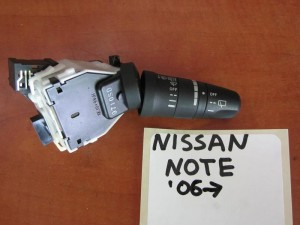 Nissan note 06 διακόπτης υαλοκαθαριστήρων