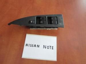 Nissan note 06 διακόπτης παραθύρων εμπρός αριστερός (τετραπλός)