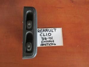Renault clio 98-01 διακόπτης παραθύρου εμπρός αριστερός