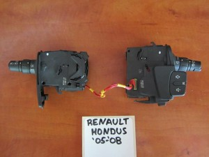 Renault modus 05-08 διακόπτης φώτων-φλάς και υαλοκαθαριστήρων
