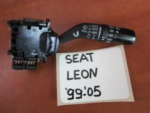 Seat Leon 99-05 διακόπτης υαλοκαθαριστήρων