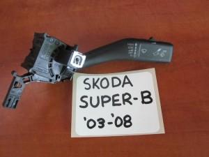 Skoda superb 03-08 διακόπτης υαλοκαθαριστήρων
