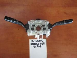 Subaru forester 03-09 διακόπτης φώτων-φλάς καί υαλοκαθαριστήρων