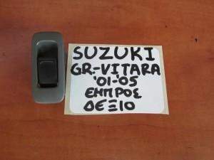 Suzuki grand vitara 01-05 διακόπτης παραθύρου εμπρός δεξιός