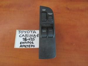 Toyota carina E 91-95 διακόπτης παραθύρου εμπρός αριστερός (διπλός)