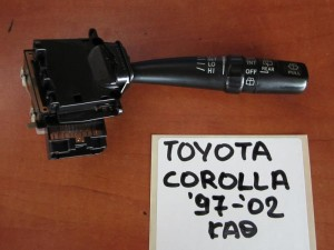 Toyota corolla 97-02 διακόπτης υαλοκαθαριστήρων