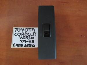 Toyota corolla verso 07-09 διακόπτης παραθύρου εμπρός δεξιός