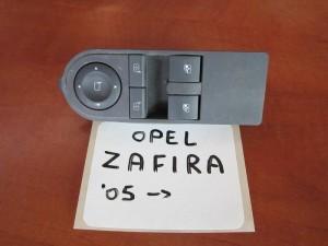 Opel zafira 05- διπλός διακόπτης παραθύρων οδηγού