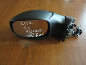 Citroen C3 Pluriel 2003-2010 ηλεκτρικός ανακλινόμενος καθρέφτης αριστερός άβαφος