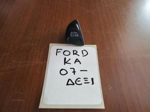 Ford ka 08 διακόπτης ηλεκτρικών παραθύρων εμπρός δεξιός