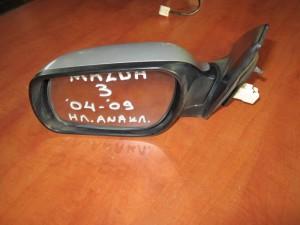 Mazda 3 04-09 ηλεκτρικός ανακλινόμενος καθρέφτης αριστερός ασημί