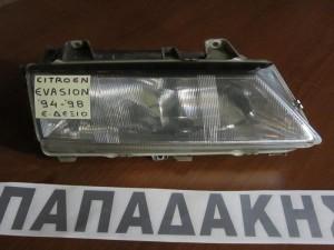 Citroen evasion 94-98 φανάρι εμπρός δεξί