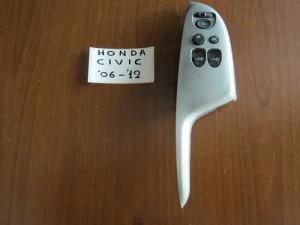 Honda civic 06-12 αριστερός διακόπτης παράθυρων 2πλός