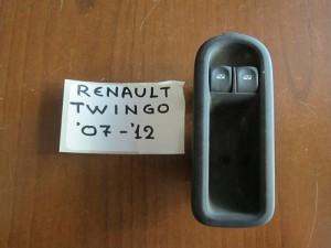 Renault twingo 07-12 αριστερός διακόπτης παράθυρων 2πλός