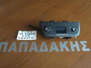 Fiat grande punto evo abarth 09- χειριστήριο κλιματισμού