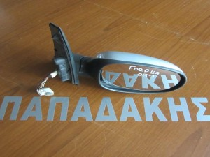 Ford ka 08- ηλεκτρικός καθρέφτης δεξιός ασημί (7 καλώδια)
