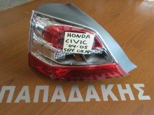 Honda civic 04-05 5θυρο πίσω φανάρι αριστερό