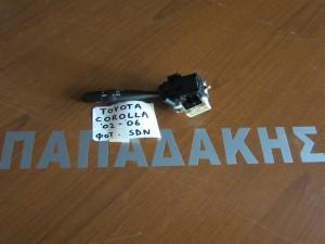 Toyota corolla 02-06 διακόπτης φώτων-φλάς
